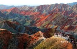 Chiny Danxia – naturalne kolorowe skały. Przepiękne widoki